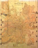 Москва - План Москвы, 1906 год