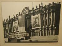 Санкт-Петербург - Зимний дворец