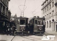 Чехия - Трамваи в Усти над Лабем