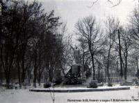 Котовск - Памятник В.И.Ленину в парке Г.И.Котовского. г.Котовск, Одесской обл. Украина