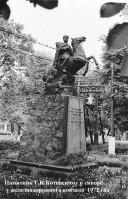 Котовск - Памятник Г.И.Котовскому в сквере у жд вокзала. г.Котовск, Одесской обл. Украина.