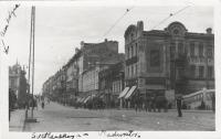 Владивосток - Светланская улица