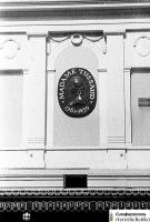 Лондон - Музей мадам Тюссо в Лондоне – 1977