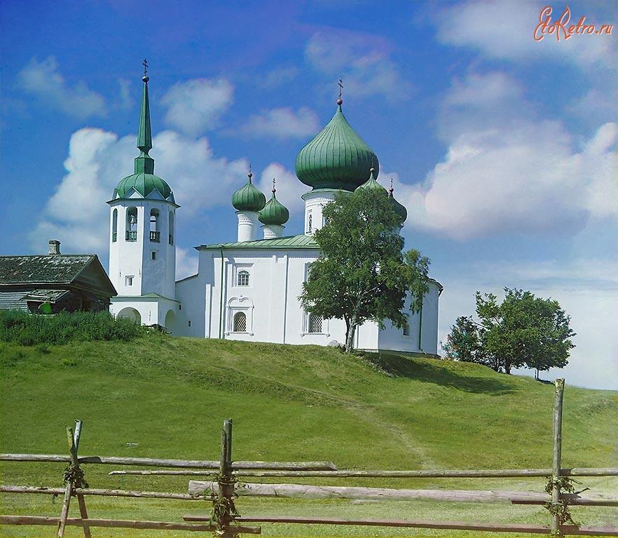 Г. красноармейск его старые фото донецкая область