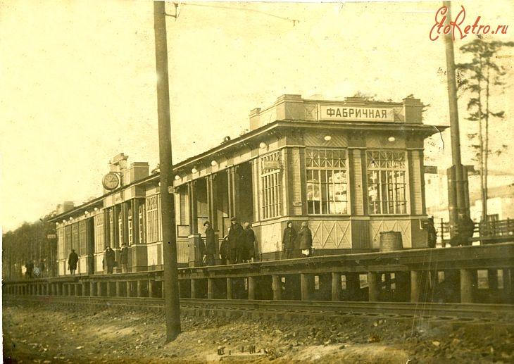 фотографии города раменское старые