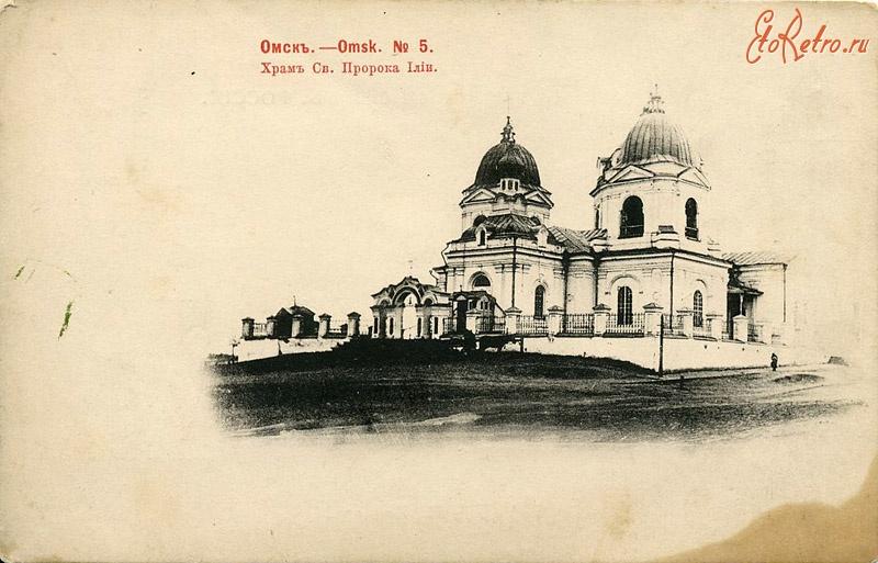 Омск в старых открытках, стихами день