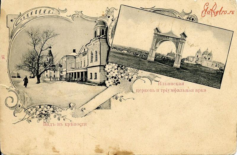 Старинная открытка города