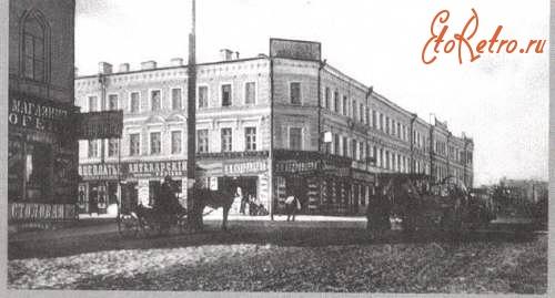 гостиница гранд отель старый оскол официальный сайт