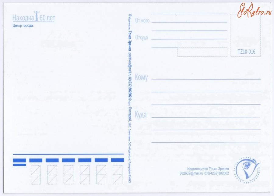 Открытки почтовые заполнить