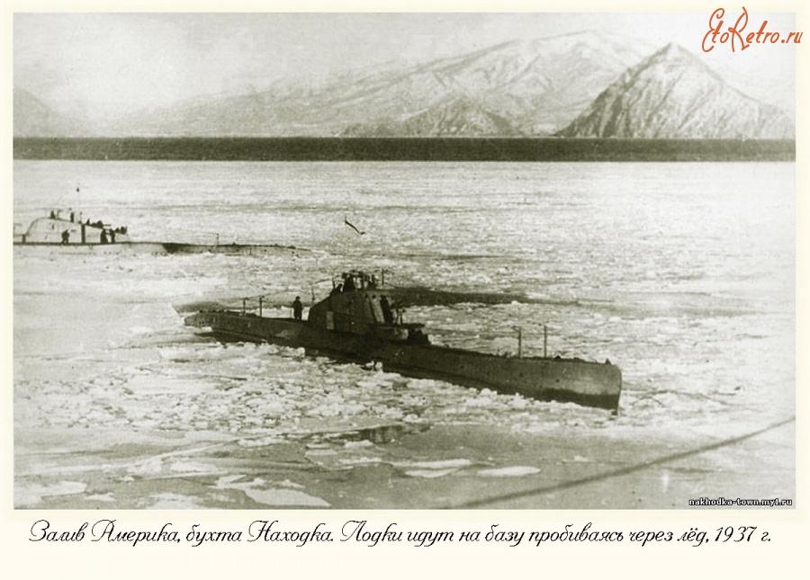 флот дальнего востока подводные лодки