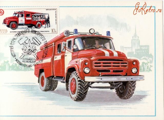 Советские пожарные открытки, картинки