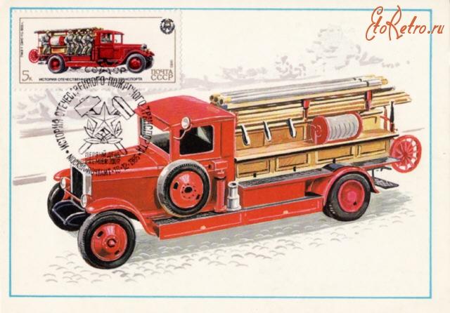 Картинку днем, советские пожарные открытки