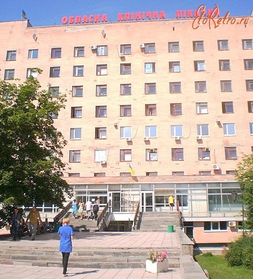 Муз районная больница 3 московская область