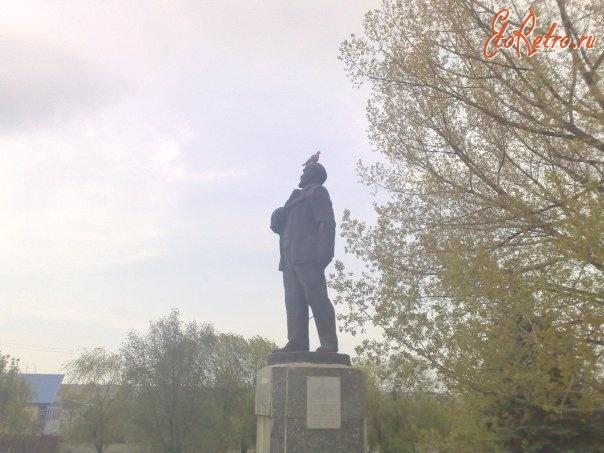 Луганск - Владимир Ильич Ленин