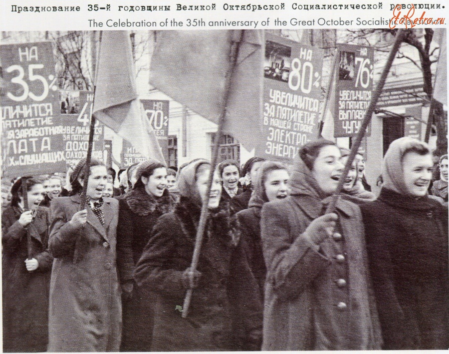 http://www.etoretro.ru/data/media/169/1387913144758.jpg