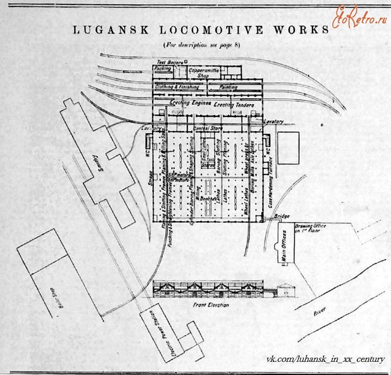 губермана ещё старые карты луганска картинки умчалась катапультой