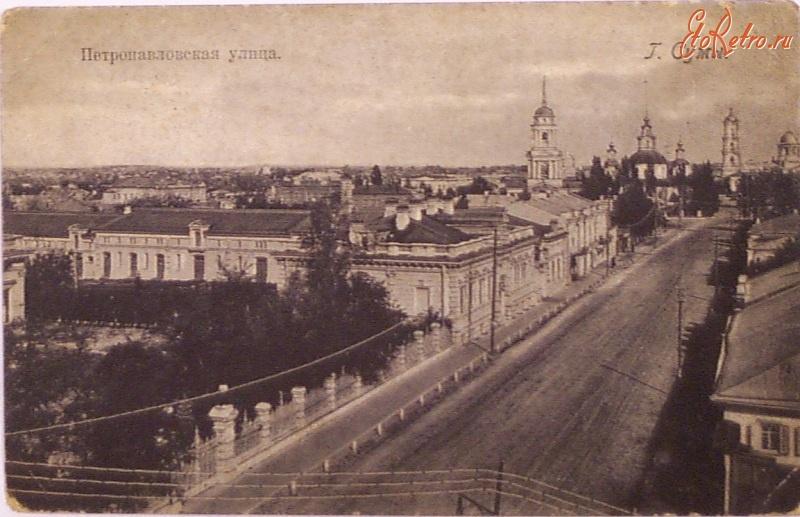 фото улица сумская