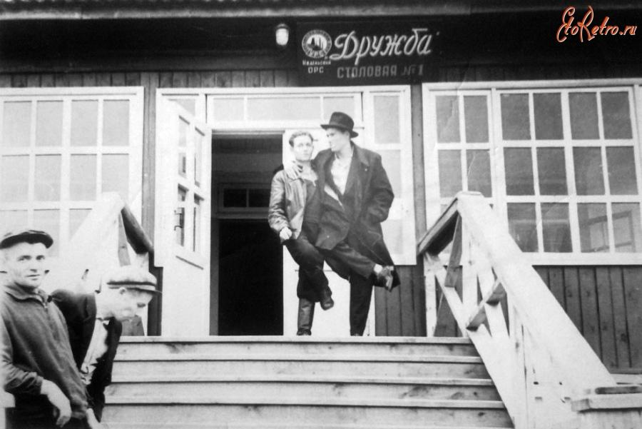 История города - Россия > Свердловская область > Ивдель ...: http://www.etoretro.ru/pic46698.htm