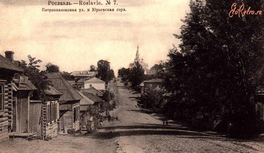 Рославль смоленской области фото советские