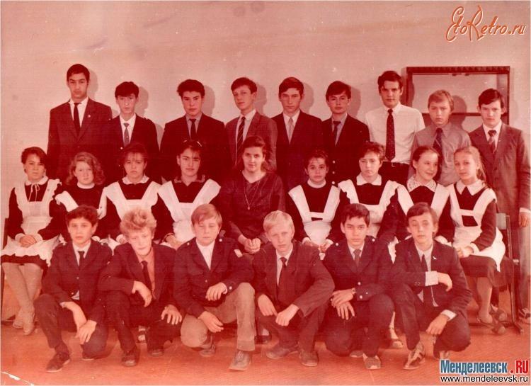 менделеевск 3 школа знакомства