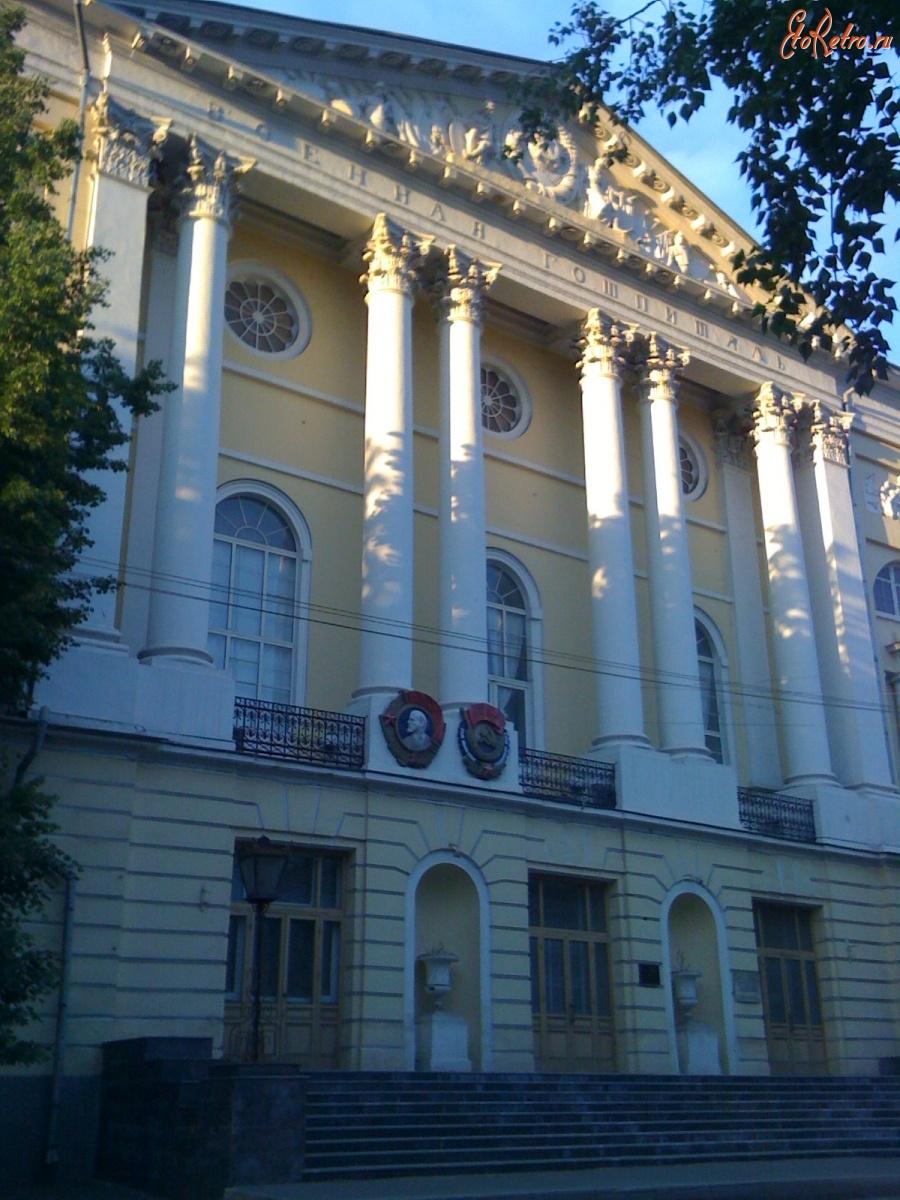 Главный военный клинический госпиталь имени Н. Н. Бурденко