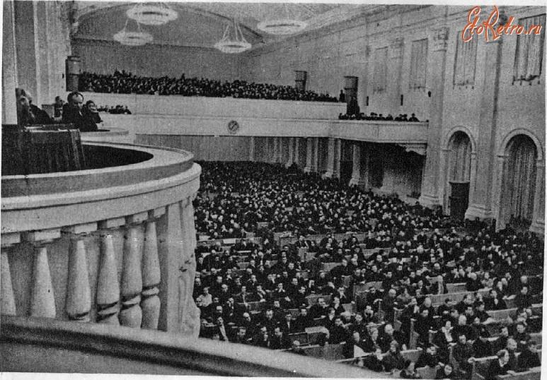 """Image result for фото зал семнадцатого съезда ВКПб"""""""