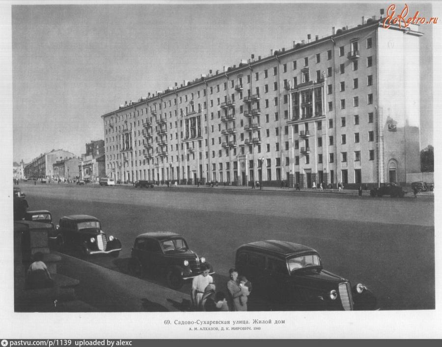 Адреса жителей москвы 1940 Лизе один