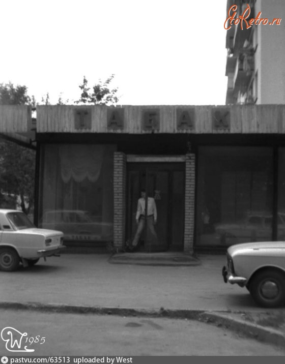 Ремонт, техническое обслуживание роллет и ворот в Ростове