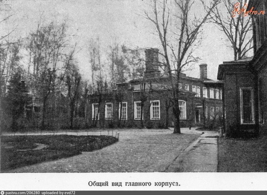3 городскую больницу саратова