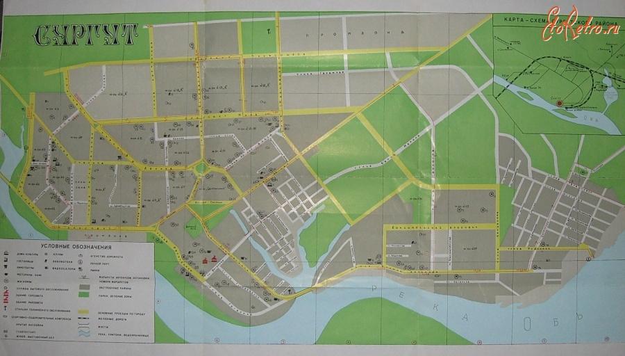 Карта города Сургута 1991 год.