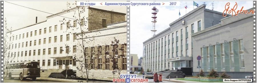Архивные фотографии сургутского района