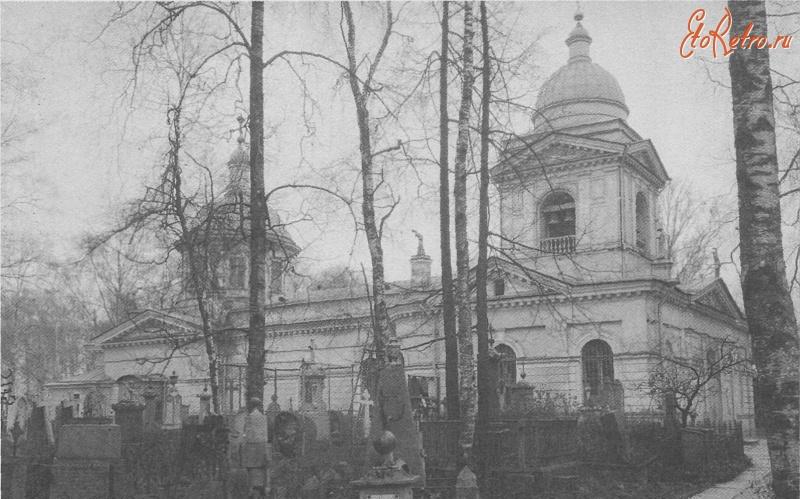 Саратовская епархия  Организации  Патриархияru