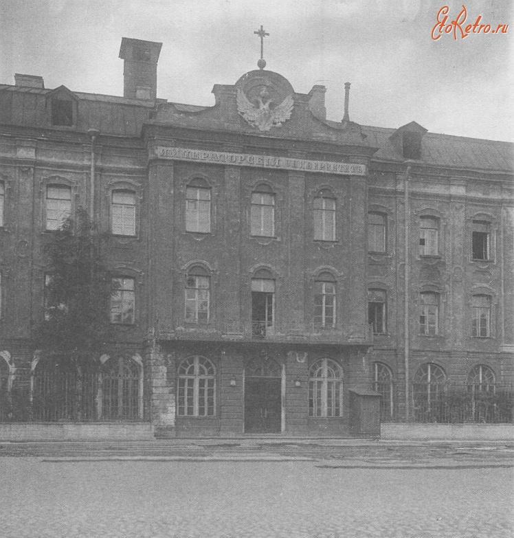 Петербург императорский университет