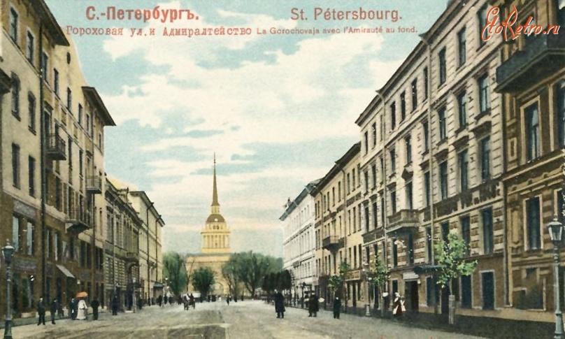 Лучшие магазины одежды и обуви Санкт-Петербурга