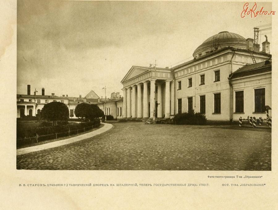спб таврический дворец исторические планы картинки кухонная