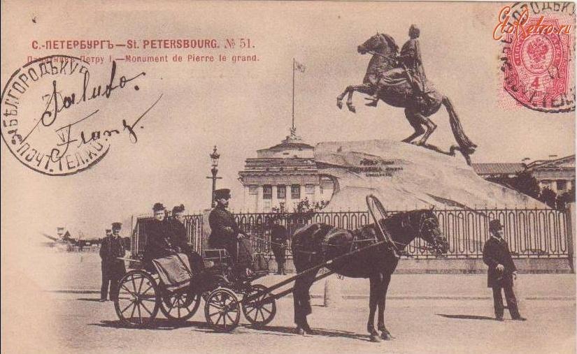 Спб в старых открытках, картинки обой