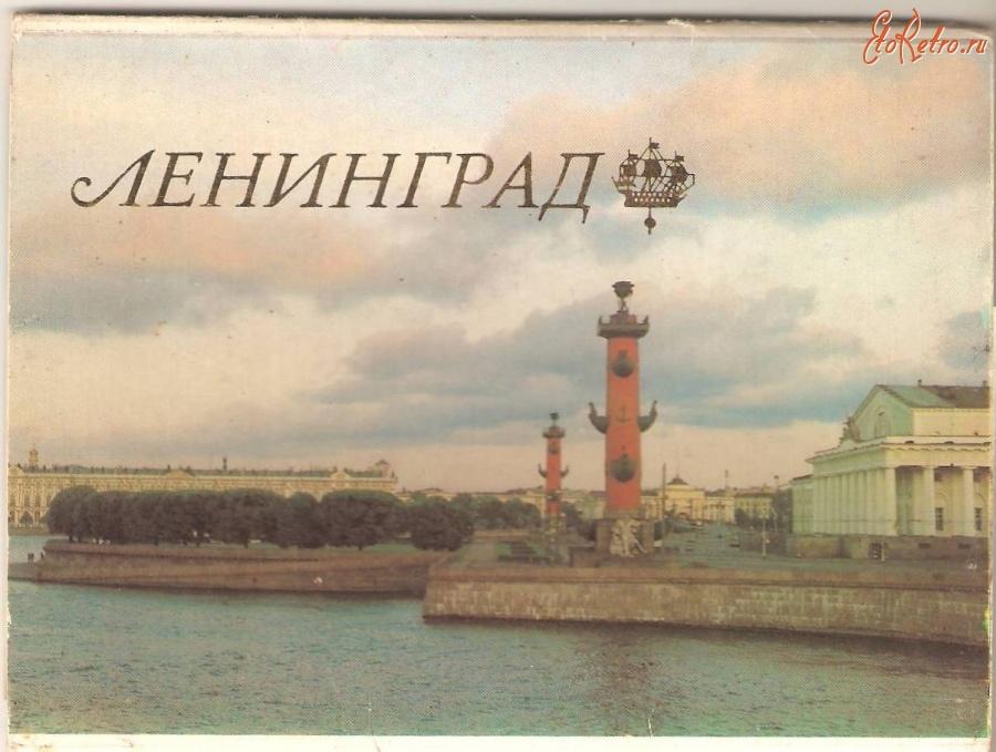 родилась картинки старые с днем рождения санкт петербурга сравнению другими