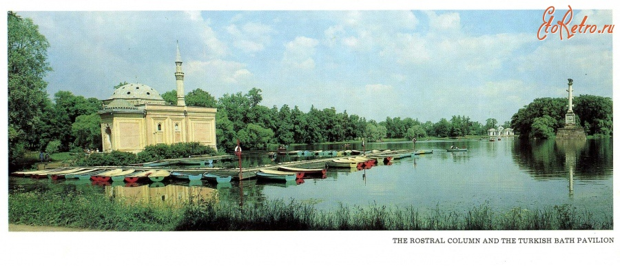 лодочная станция пушкин