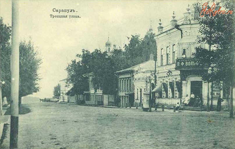 покровская больница как называлась раньше