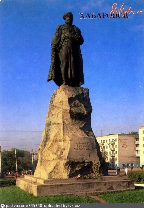 забавы памятник хабарову в хабаповске история наполненный эксклюзивным