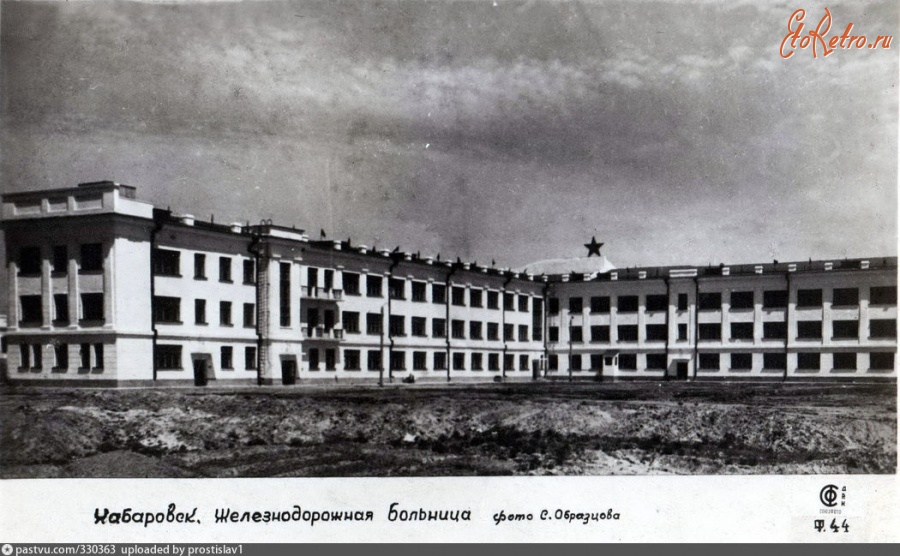 Детские поликлиники центрального района хабаровска