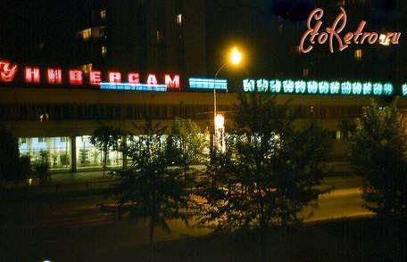 Грозный магазин столичный фото