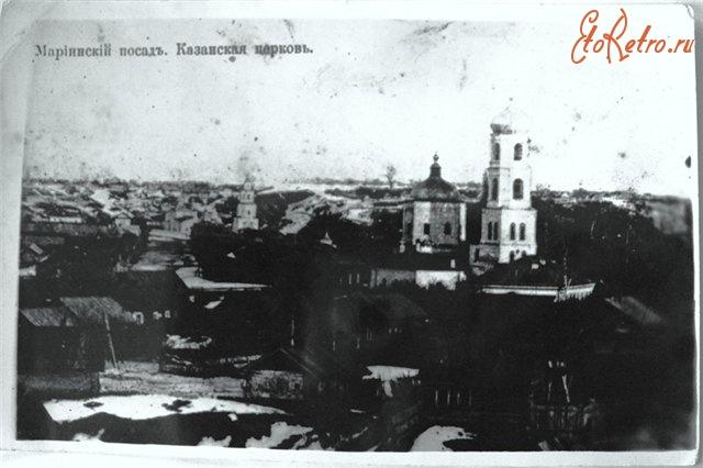 Старое фото мариинского посада