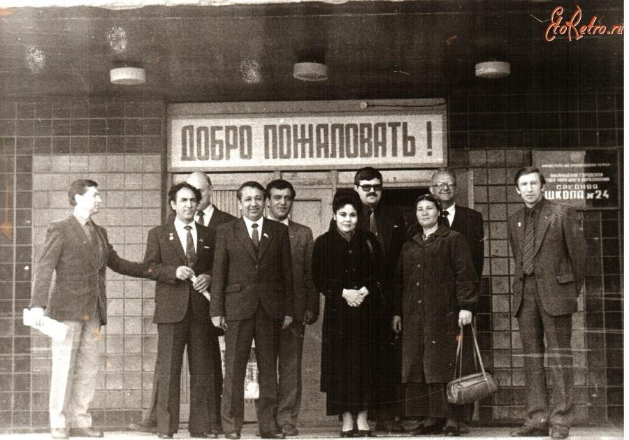 Ульяновск  autotravelru