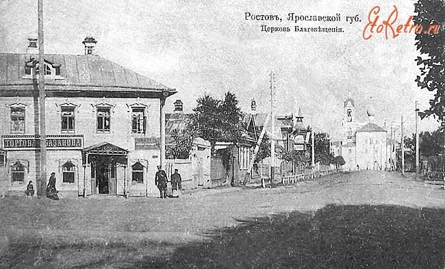 ростовский список с фото шлюх