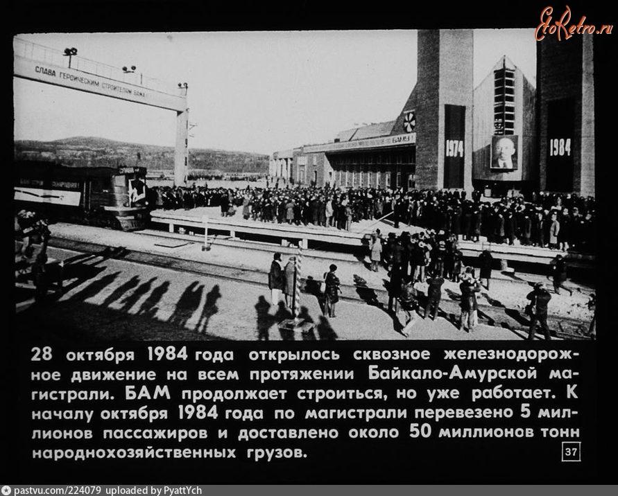 фотографии старого вокзала тынды пузырь рту