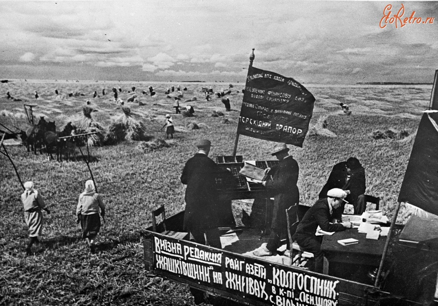 СССР Колхозная жизнь в 30-е-начале 40-х.
