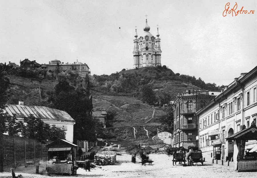1880 г фотографии киева