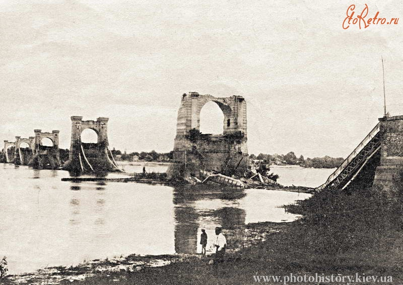 Киев. Цепной мост, уничтоженный польскими войскамипри отступлении ...