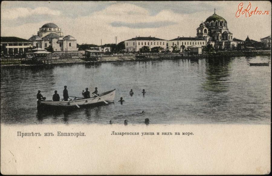 кучерявые евпатория коллекция старинных фотографий территории